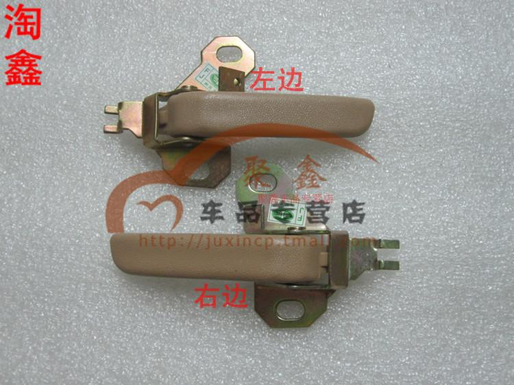 Amoy xin byd flyer qinchuan flyer inside the front door handle buckle hand inside the door in the door handle