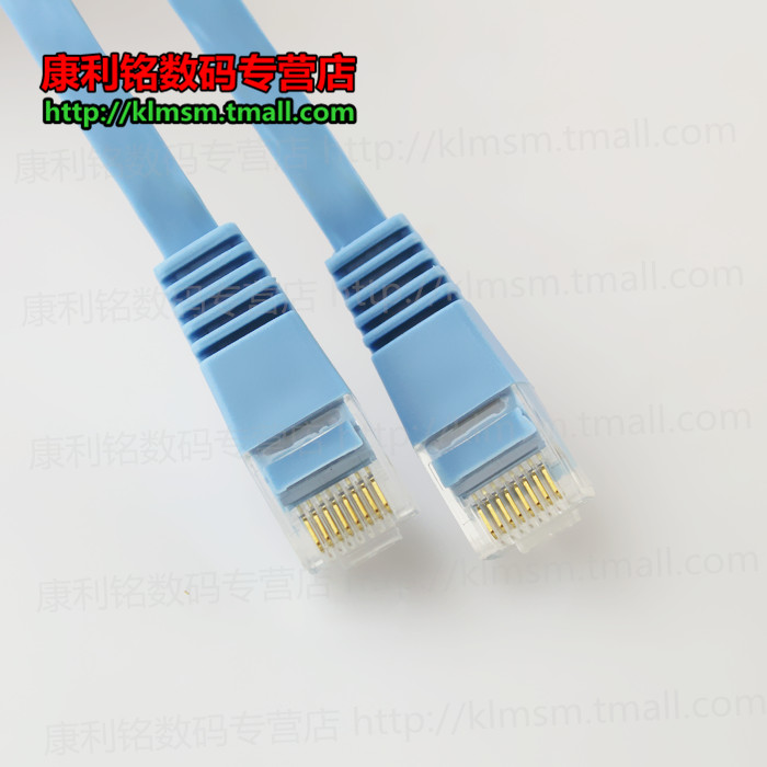 Six kinds of thin flat flat flat cable cat6 network cable gigabit network jumper jumper 10 m