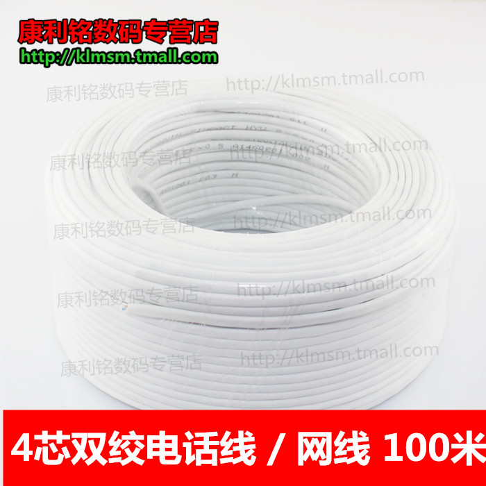 China Telephone Copper Wire, China Telephone Copper Wire Shopping ...