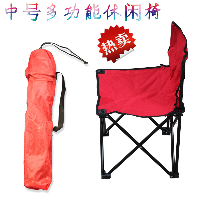 The new medium chair portable folding stool sketching chair metal canvas art supplies multifunctional lounge chair
