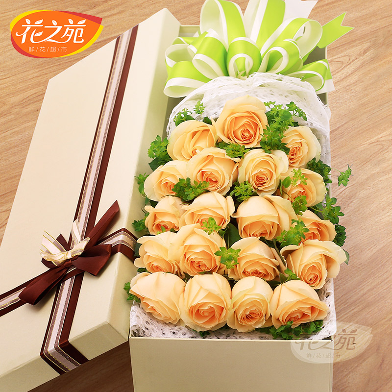 19 pink champagne white rose flower boxes beijing shanghai guangzhou city florist flowers flower delivery wuhan
