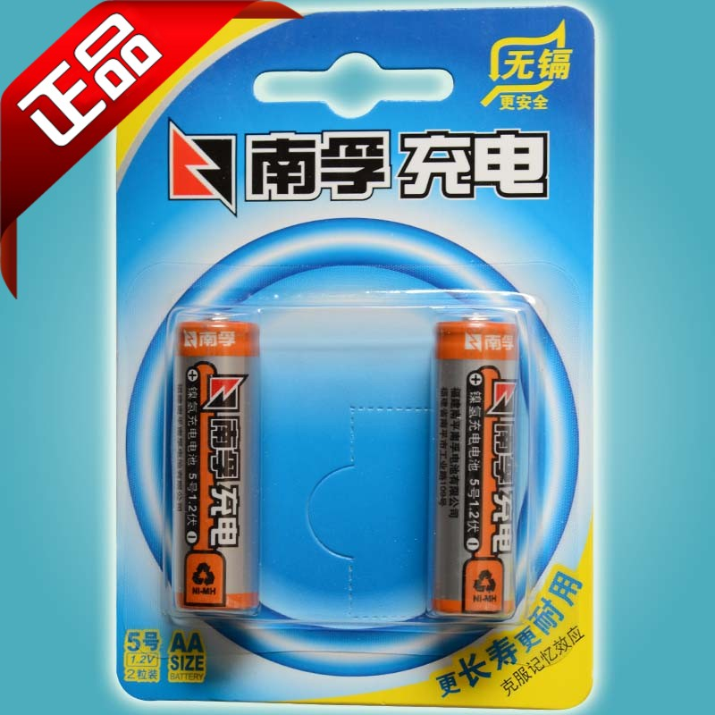 Nanfu rechargeable batteries on 1600 mA section 2 batteries durable 5 installed genuine free shipping in some areas