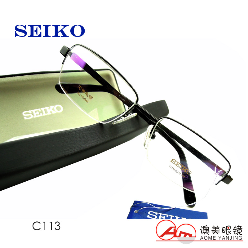 82e04ea905 Buy Seiko seiko titanium eyeglass frames for men face big business HC1010  ultralight frame glasses frame myopia eyes half frame in Cheap Price on  Alibaba. ...