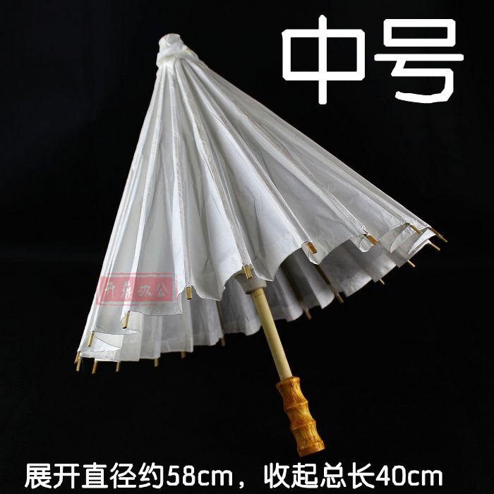 Children diy painted white embryo blank paper umbrellas painted craft umbrella dance umbrella umbrella painted nursery full shipping