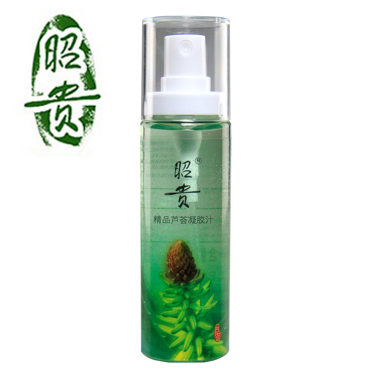 Boutique zhaogui aloe vera gel juice 60 ml acne toning lotion spray
