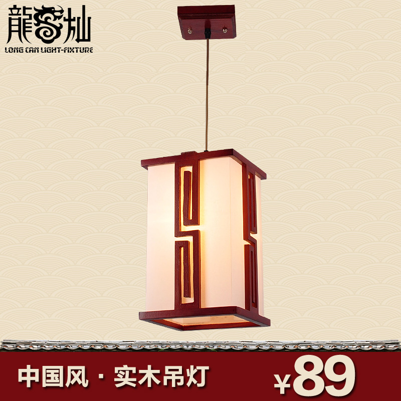 Solid wood sheepskin lamp chandelier modern chinese restaurant chandelier chandelier chinese antique living room lights aisle lights porch lights