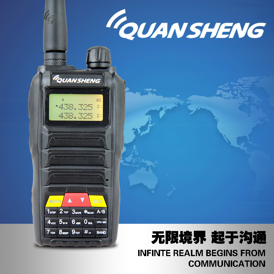 2012 new quansheng tg-620 double segment uv2 segment color backlit w civilian shipping send headphone