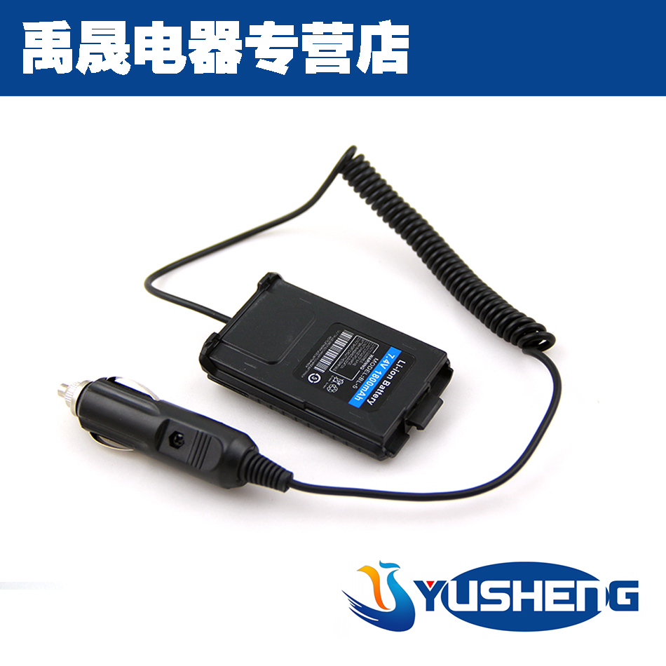 Baofeng uv-5r talkie baofeng bf-uv-5r borrow borrow borrow electric car charger suitable for ngos in guangdong david YH-A8