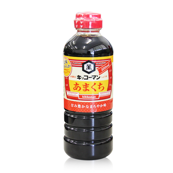 Japan imported soy sauce wan plates sweet mouth pefrson shou division sashimi sashimi soy sauce salad dressing vegetable salad