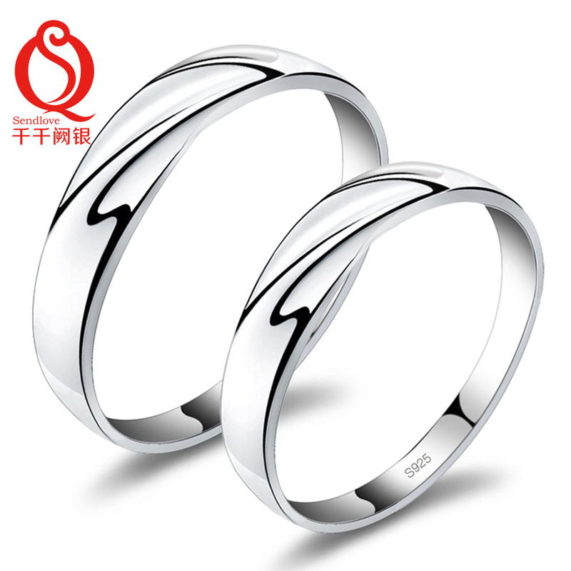 Chien que silver s925 silver rings for men ms. couple on the ring silver ring korean version of the influx of people tail ring silver