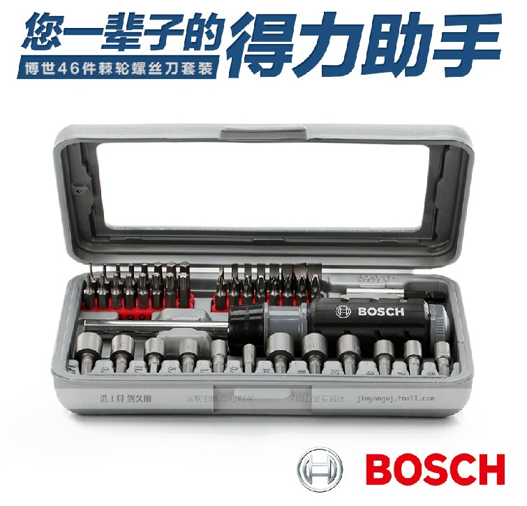 National free shipping bosch bosch imported 46 sets of ratchet screwdriver repair tools essential household decoration