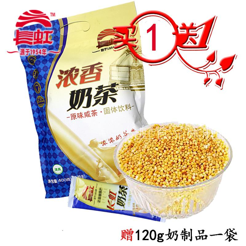 2 bags free shipping inner mongolia specialty changhong camphoratus increaseth salty milk tea bagged 100g fried rice