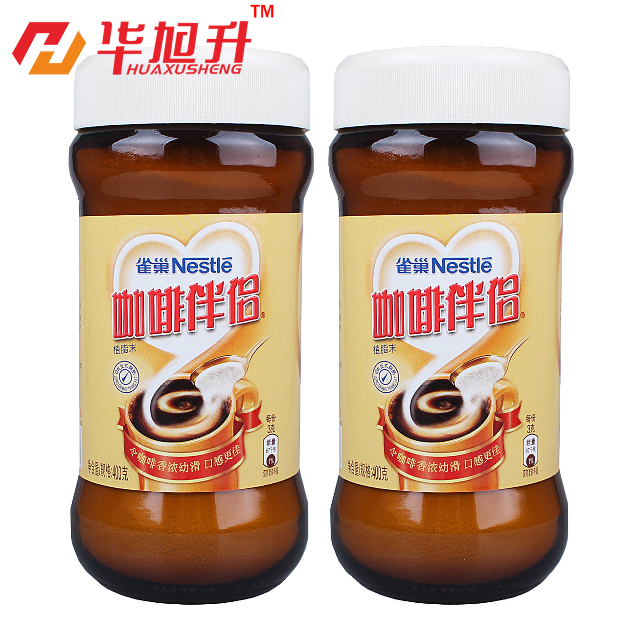 2 bottles of many provinces shipping nestle/nestle nestle coffee mate creamer milk tea 400g * 2 bottles