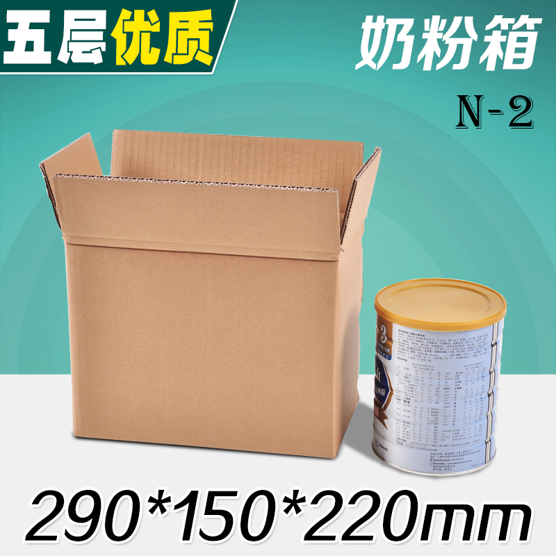 2 cans two barrels of five quality equipment flow n_2 special milk carton packaging cartons taobao courier box