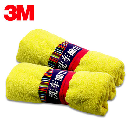 [2] installed m car wash towel super absorbent towel lint superfine fiber wash cloth dimentional cache towels thick Towel