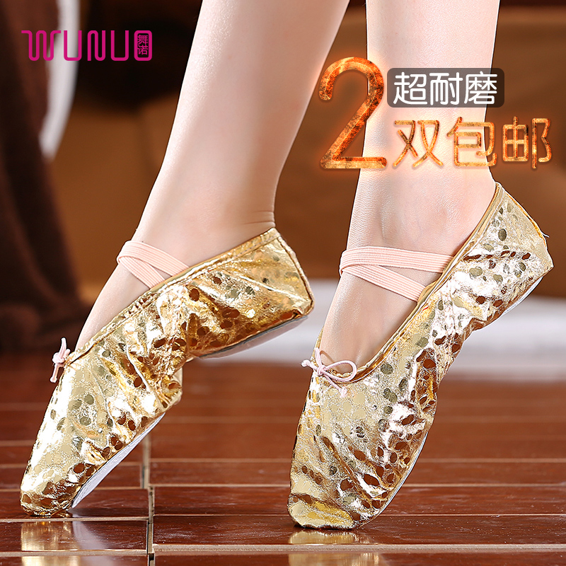 2 pairs free shipping gold belly dancing girls practice shoes ballet dance shoes women soft bottom shoes children's dance shoes soft bottom