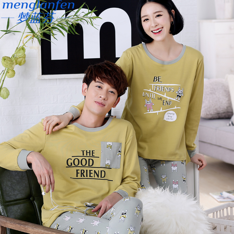 c311f26338 Get Quotations · 2 set the price in spring and autumn long sleeve cotton  pajamas couple korean men cute
