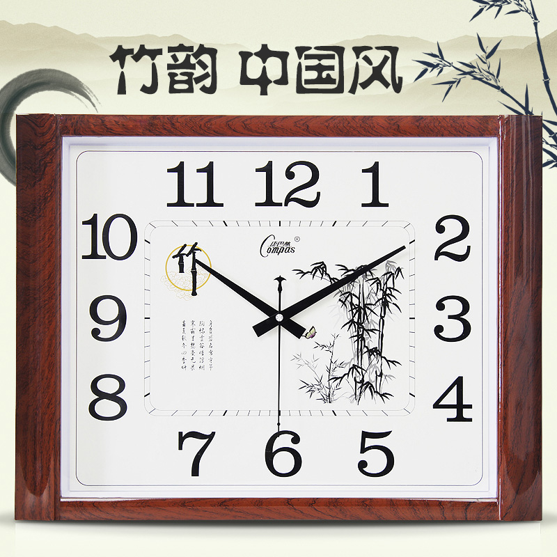 20 inch chinese living room wall clock compas mute quartz wall clock watch minimalist when shang style clock hanging garden table