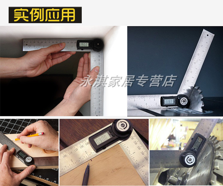 200mm 300mm 500MM digital point scale plastic electronic protractor angle ruler woodworking square