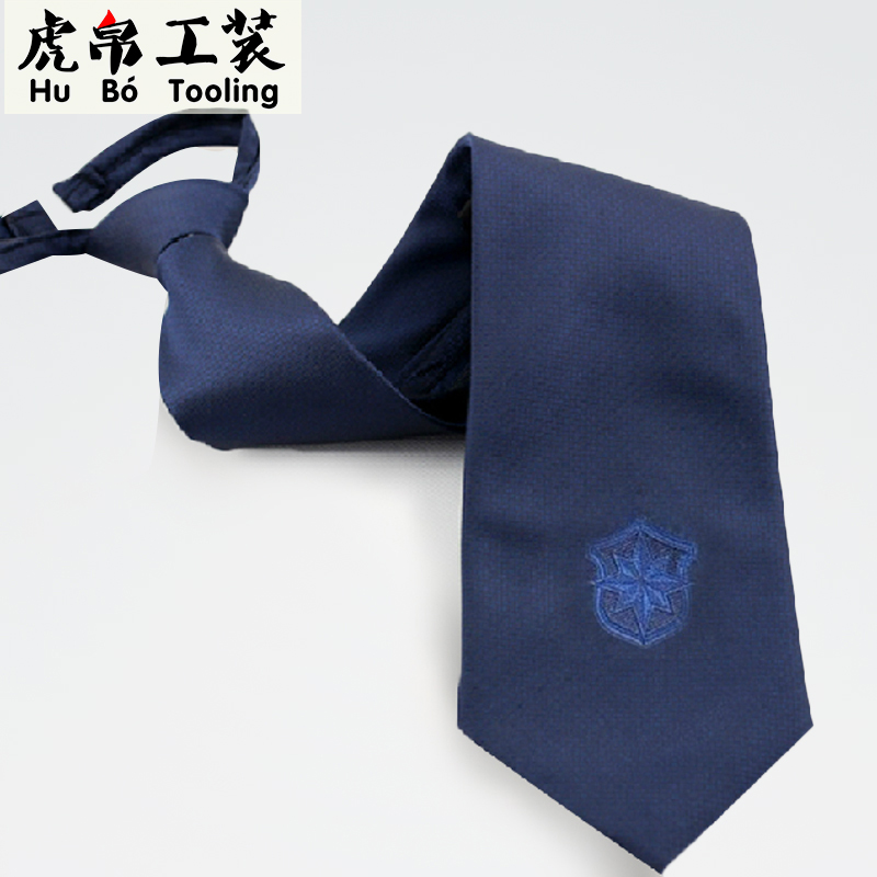 2011 new security service security tie accessories accessories dark blue tie security tie zipper tie color