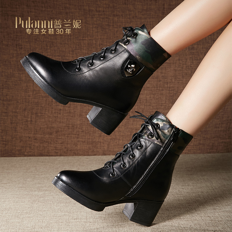 59942f147bddb Get Quotations · 2014 new winter camouflage boots martin boots leather boots  thick crust thick with high heels ankle