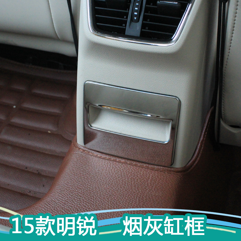 2015-16 new octavia skoda octavia modified rear ashtray special stainless steel decorative stickers affixed