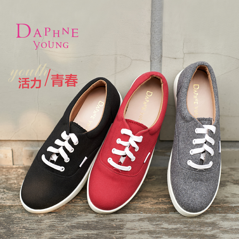 2015 autumn new daphne shoe lace shoes deep mouth shoes flat women's leisure shoes special clearance