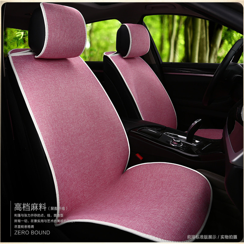 2015 models hippocampus familia byd f3 l3 sail 3 sedan car special seat cushion four seasons general seat