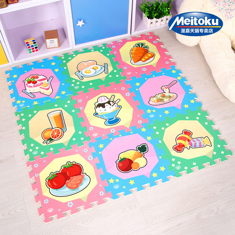 2015 new matilda ar stereoscopic 3d puzzle mats infants and young children enlightenment early childhood cognitive audible audiobook crawling mat