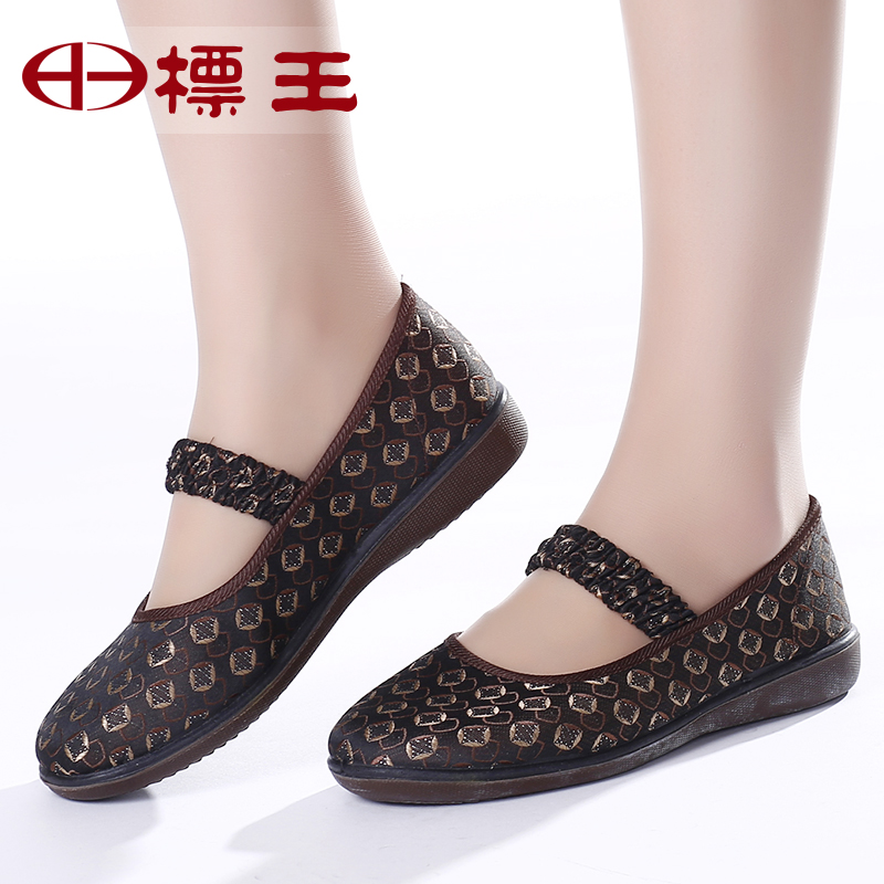 2015 spring models shoes women flat shoes authentic old beijing shoes leisure shoes shallow mouth shoes middle-aged mother shoes