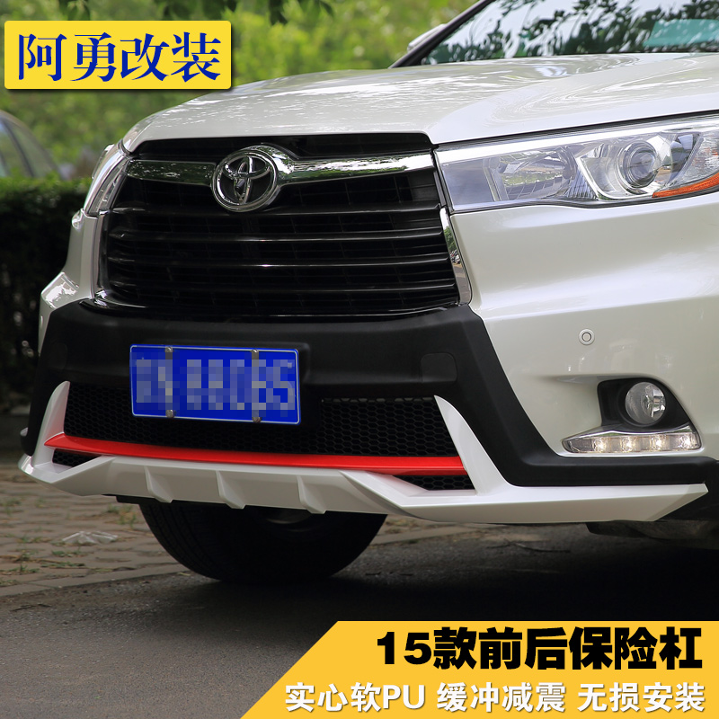 2015 toyota highlander highlander highlander bumpers front and rear bumpers front and rear bumper modification ridiculous