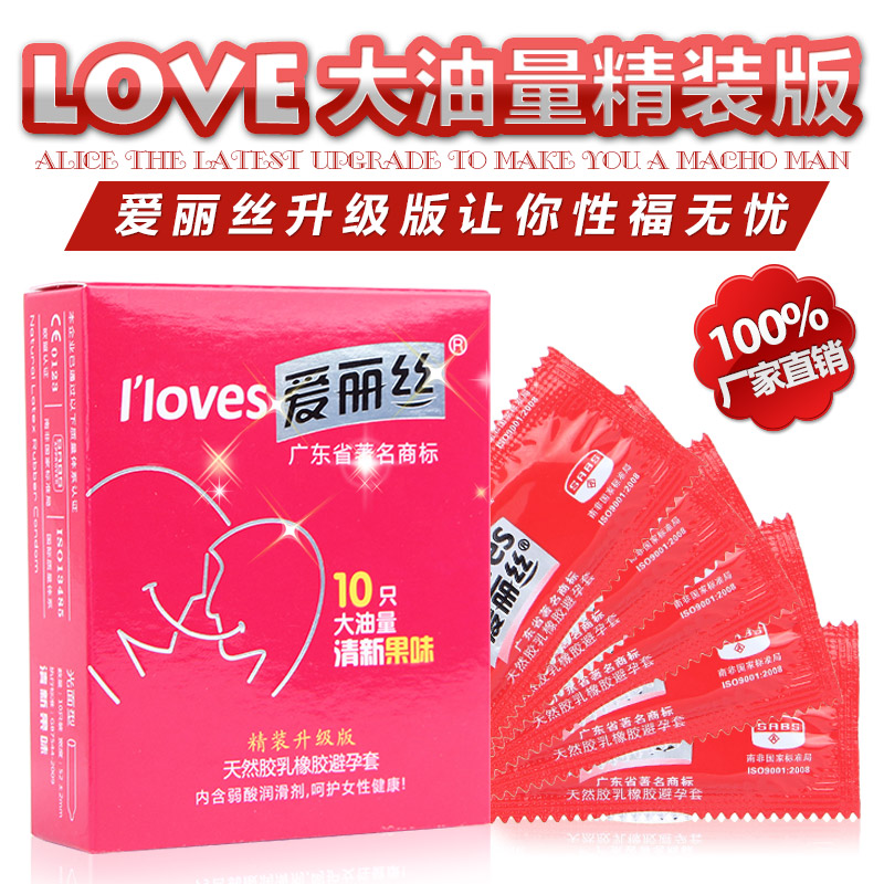 2016 alice condoms for men only large oil condoms thin condom 10 boxes a total of 100 sets new free shipping