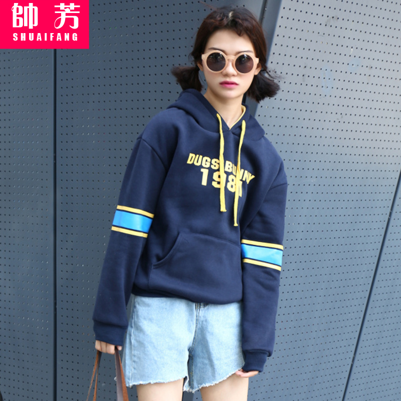 2016 autumn and winter coat hedging coat female students plus thick velvet hooded sweater female school students korean tidal loose jackets