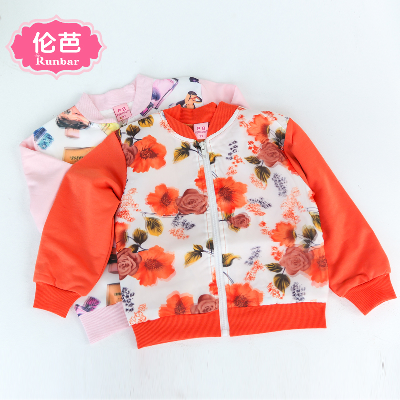2016 autumn new children's clothing girls coat children autumn children's clothing autumn casual shirt big virgin