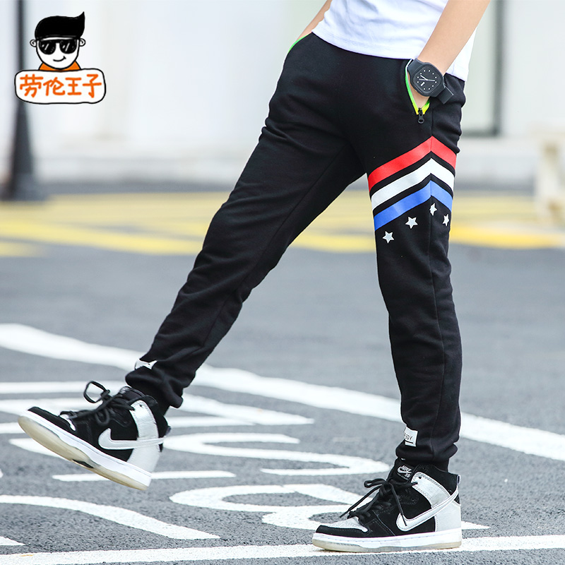 2016 autumn new children's cotton trousers boy pants boy pants spring tide thin section loose wei pants