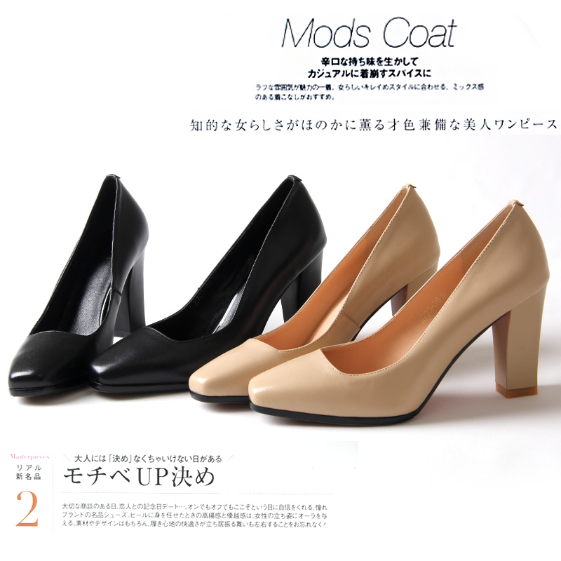 6bde4979c Get Quotations · 2016 autumn new leather square head thick with high heels  shoes women shoes work shoes women