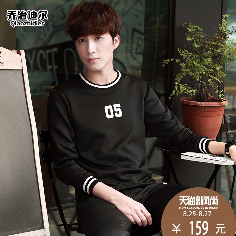 2016 autumn new men's casual fashion hit color sweater hedging youth sports men sweater suit long sleeve dress