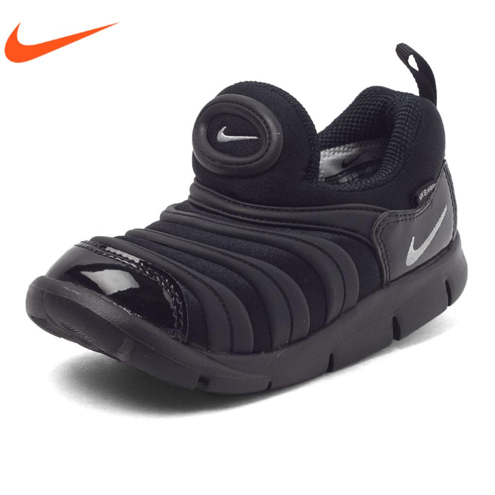 Buy 2016 autumn new nike nike dynamo free (td) children caterpillar running  shoes 343938-004 in Cheap Price on Alibaba.com 64d0a17b50