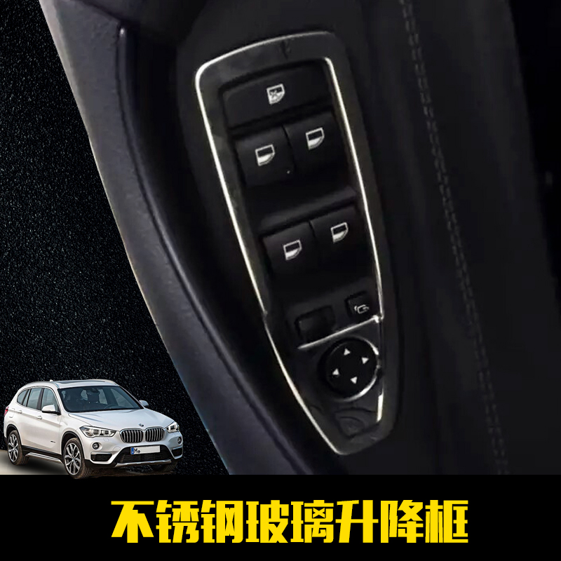 2016 bmw x1 bmw x1 x1 interior escutcheon glass lift dedicated modified bmw x1 special