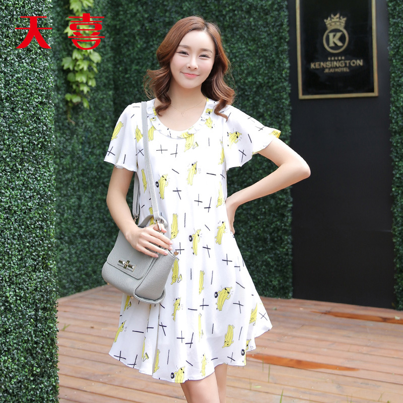 2016 days hi new summer short sleeve maternity shirt pregnant summer korean fashion maternity dress pregnant women skirt pregnant women