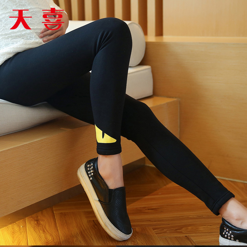 2016 days hi pregnant women leggings thin section in spring and autumn trousers care of pregnant women autumn spring and autumn maternity care for pregnant women belly pants