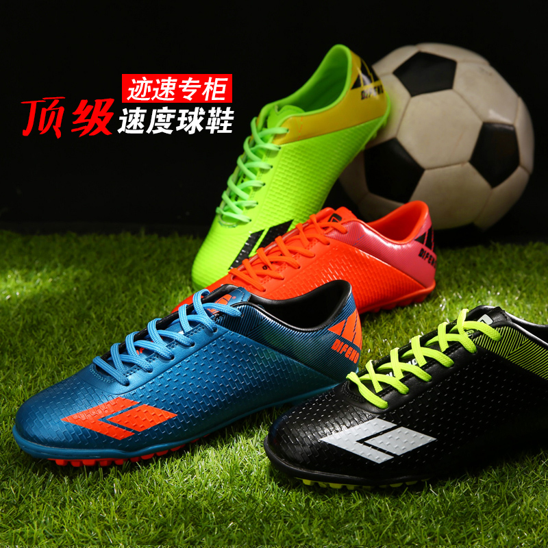 2016 explosion models student soccer shoes football shoes broken nails soccer shoes male child breathable men and women race training shoes leather foot