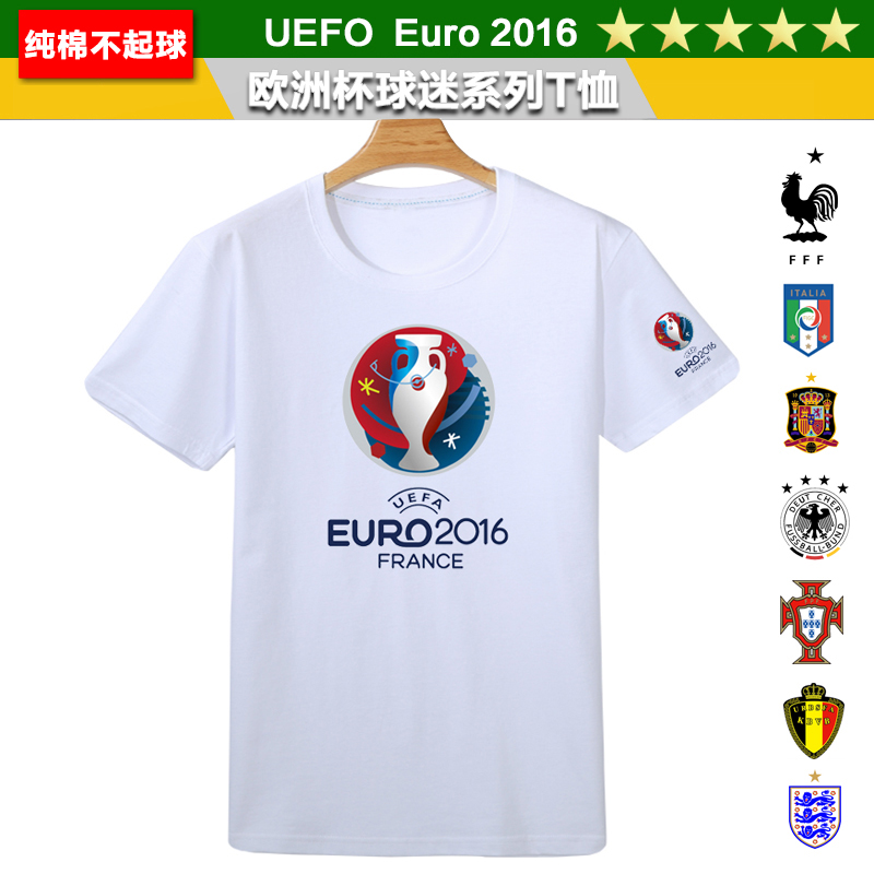 Get Quotations · 2016 french european cup germany italy spain fans custom  jersey short sleeve men t-shirt 9d326304a