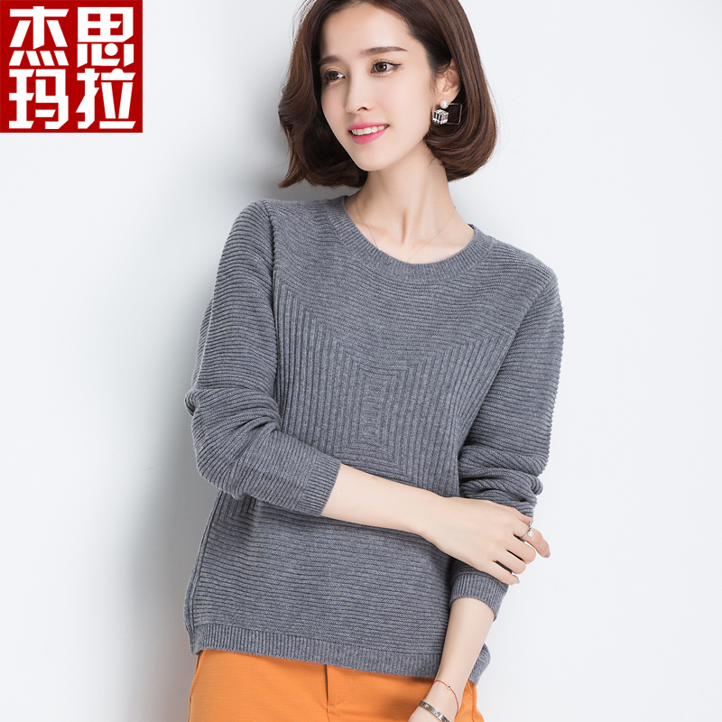 2016 hitz women's pure wool sweater female hedging loose round neck sweater female short paragraph knit sweater bottoming female