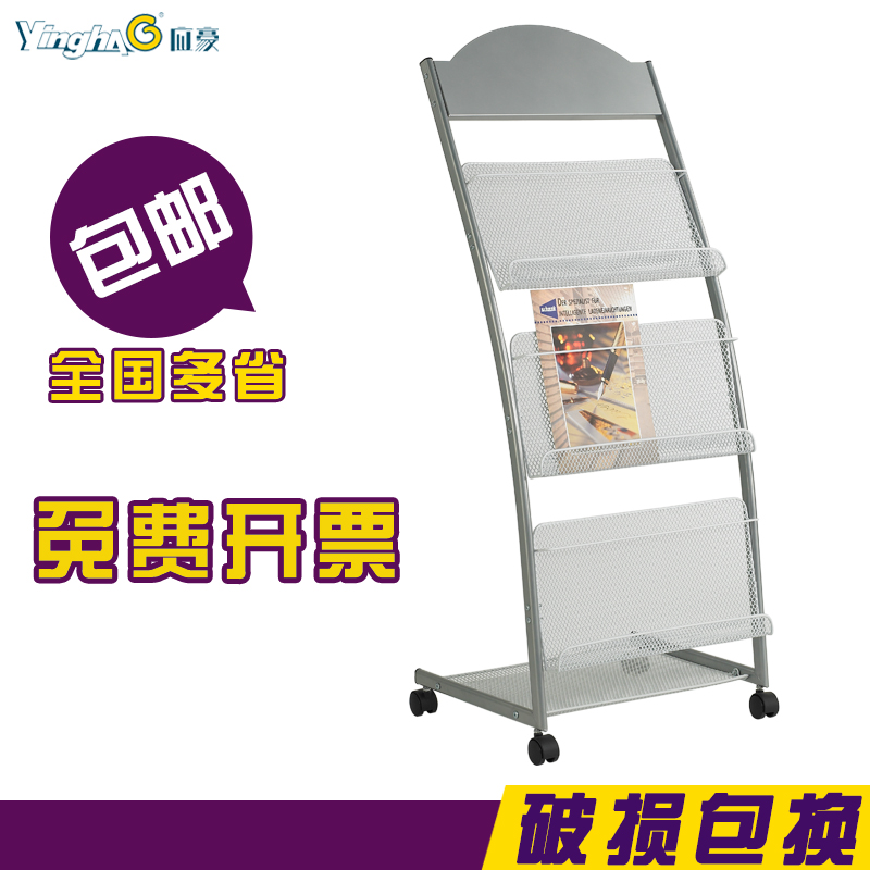 2016 iron should ho magazine newspaper rack newspaper rack newspaper rack display data frame publicity rack