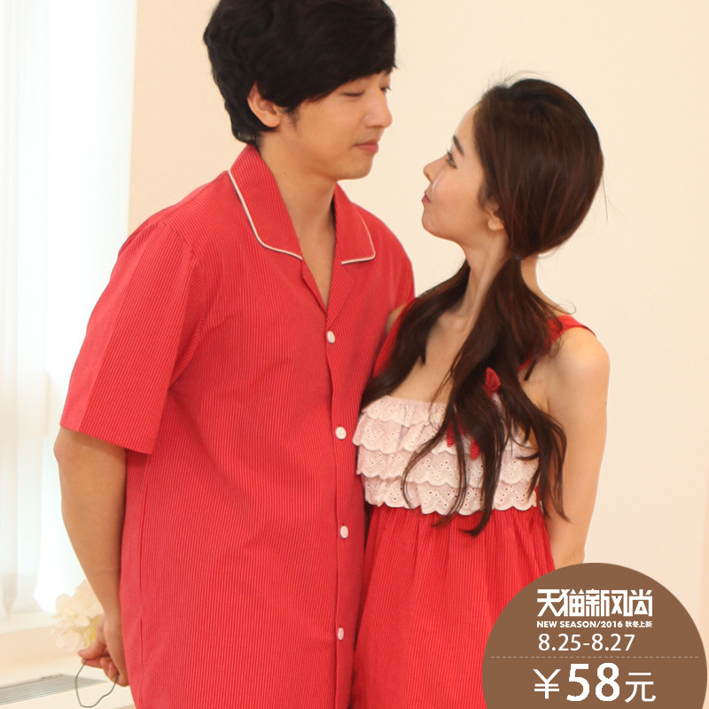 Buy The new couple sling silky pajamas men and women couple nightgown  tracksuit two sets of 2 silk silk pajamas bathrobe in Cheap Price on  Alibaba.com cfdc2041d