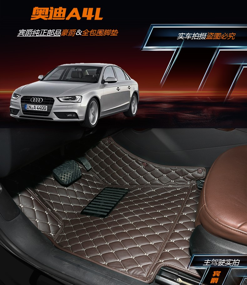 2016 new audi a4l a6l \ \ a3 \ it is true \ \ \ \ q7 q5 q3 a8l dedicated full Leather surrounded by wire loop leather ottomans