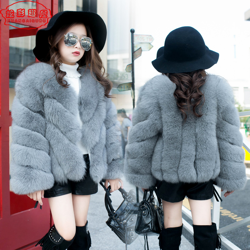 2016 new autumn and winter children's clothing for girls winter leather grass fox fur real fur in autumn and winter baby thick coat