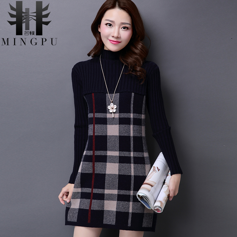 2016 new autumn and winter hedging sweater female korean version of the half high collar plaid long section bottoming sweater dress women