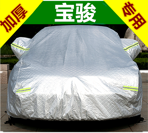 2016 new baojun 310 sewing 610 610CROSS aveo hatchback car cover car cover plus thick aluminum sun